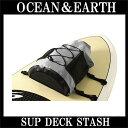 OCEAN&EARTH / オーシャン&アース SUP DECK STASH サップデッキスタッシュ ウォータープルーフバッグ