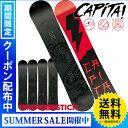 【送料無料】17-18 CAPITA / キャピタ THUNDERSTICK サンダースティック メンズ 板 スノーボード 2018 型落ち align=