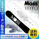 【送料無料】18-19 MOSS SNOWBOARDS/モススノーボード TOTO トト メンズ レディース 国産 板 スノーボード 予約商品 2019