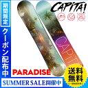 【送料無料】17-18 CAPITA / キャピタ PARADISE パラダイス レディース 板 スノーボード 2018 型落ち align=