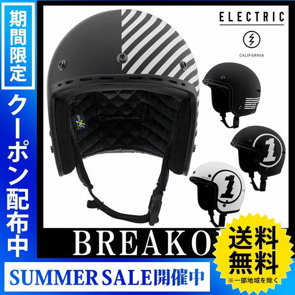 【クーポンあり!楽天スーパーSALE】14-15 ELECTRIC / エレクトリック MASHMAN ヘルメット スノーボード 型落ち