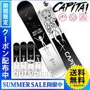 【送料無料】17-18 CAPITA / キャピタ THE OUTSIDERS アウトサイダー メンズ 板 スノーボード 2018 型落ち align=