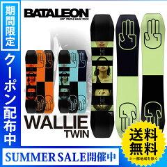 【クーポンあり!楽天スーパーSALE】17-18 BATALEON / バタレオン WALLIE グラトリ メンズ 板 スノーボード 2018 型落ち