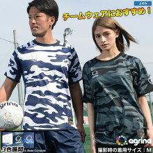 アグリナ/agrinaクデフ昇華プラシャツ
