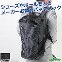 ダウポンチ リュック [dpz-78 マルチバックパック] dalponte フットサル バッグダウポンチ バッグ 【送料無料】【DM便不可】