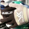 デュエロ 手袋[du-0504 ニットグローブ] duelo デュエロ グローブ チームオーダー対応 【メール便対応】