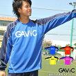 ガビック/gavic 受注生産ウォーミングトップ(大ロゴ)
