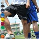 ガビック フットサル ウェア [ga-6201 ゲームパンツ] gavic フットサルウェア チームオーダー対応 【メール便対応】