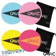 ガビック/gavic フラットマーカー10枚セット
