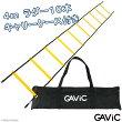ガビック/gavic スピードラダー4m