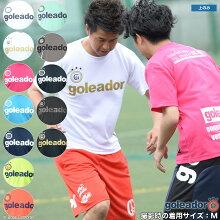 goleador/ゴレアドールG-440プラクティスTシャツプラクティスシャツ