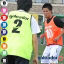 【送料無料】ゴレアドール アクセサリー [g-276 ナンバービブス(10枚 1セット)]フットサル アイテム- goleador フットサルウェアー..