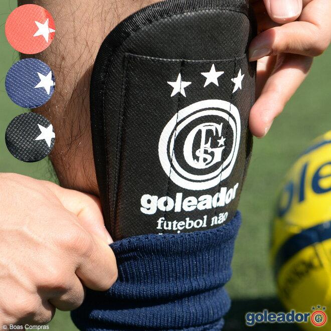 ゴレアドール アクセサリー [g-1432 ソフトシンガード] goleador フットサ…...:boas-compras:10006388