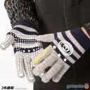 ゴレアドール 手袋 [g-1213 ボーダーニットグローブ] goleador ゴレアドール 手袋 【ネコポス対応】