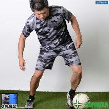 ジョガボーラ/jogarbola迷彩プラクティスセット