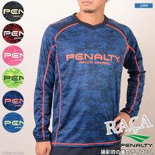 ペナルティ/penaltyデジカモラグランプラシャツ