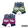 スパッツィオ 手袋 [ac-0055 ニットグローブ] spazio フットサル ウェア スパッツィオ 手袋 【DM便対応】