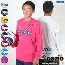 スパッツィオ ロンプラ [ge-0350 STARプラクティスシャツ] spazio フットサル Tシャツ フットサル ウェア スパッツィオ ロングプラシャツ ...