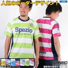 スパッツィオ/spazioコンファイン3プラクティスシャツ