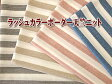 ニット生地 60双糸天竺・ラッシュカラー杢先染めボーダー