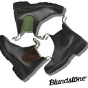『BLUNDSTONE ブランドストーン サイドゴアブーツ』500 510 519 メンズ レディース ユニセックス レインブーツ 撥水加工 靴 オーストラリア 雨 長靴 レザー BLUNDSTONE ブランドストーン
