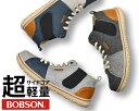 【SALE】【超軽量 スニーカー 婦人靴】サイドゴア・BOBSON・ボブソン・22.5/23.0/23.5/24.0/24.5cm・レディース・軽量・履きやすい・歩きやすい・グレー・ネイビー・丸大・BOBSON・ボブソン・レディース・スニーカー・秋・冬・繊維