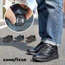 『 グッドイヤー シューズ 』ダイヤル式 ダイヤル TGF スニーカー 靴 メンズ 履きやす