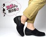 【全国送料無料】レディース・パンプス・スリッポン・仕事用・ラクスポ・普段用・黒・ブラック・23.0/23.5/24.0/24.5cm・靴・大きいサイズ・シューズ・履きやすい・歩きやすい・婦人靴・ナイロン・ゴム・伸びる・レディース・スリッポン