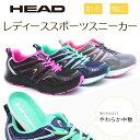 【 軽量 & 防水使用♪ 】 HEAD (ヘッド) レディーススポーツスニーカー ブラック ピンク ネイビー グリーン グレー カラフル ポップ ソフト中敷 取り外し可 婦人 hd8061