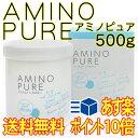 ポイント アミノピュア グルタミン アミノ酸
