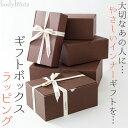 ギフトラッピング オリジナル巾着袋 ギフトボックス (レース柄/無地) プレゼント 贈り物 ギフト メッセージカード ※シーズン:母の日用