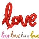 ショッピングアニバーサリー LOVEアルミバルーン 風船 Loveバルーン アルミ風船 飾り付け 誕生日 結婚式 バースデーパーティー アニバーサリー パーティー 可愛い きらきら ラブ 文字バルーン サプライズ