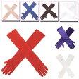 手袋 全7色展開 acc639