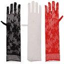 手袋 全3色展開 acc971 ハロウィン 衣装
