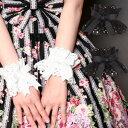 お袖とめ アクセサリー シュシュ ゴスロリ ロリータ コスプレ ハロウィン 2色展開 acc1029 ハロウィン 衣装