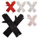 手袋 全5色展開 acc1097 ハロウィン 衣装