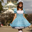 ロリータミルミルサックス costume256 ゴスロリ♪ロリータ♪パンク♪コスプレ♪コスチューム♪メイド