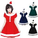 サンタコスチューム パイロンガール costume357 コスプレ コスチューム衣装 メイド AKBアキバ 女子高生 セーラー服