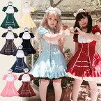 ゴスロリ ロリータ ワンピース フランセーズワンピ ゴシック クラシカル 文化祭 学園祭 S〜4Lサイズあり 9色展開  costume441