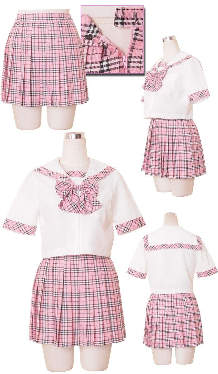 �͵��Υ����ǥ���°������˲İ����ԥ����å����Ф��衪costume471