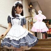 メイドコスチューム コスプレ メイド 衣装 アリス 大人用 ロリータ ハロウィン M〜Lサイズあり 2色展開 4点セット costume655