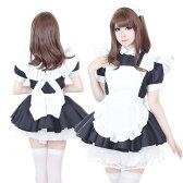 バービーメイド コスプレ メイド 衣装 アリス 大人用 ロリータ ハロウィン 3点セット z009