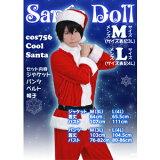 店内50%OFF〜開催中♪ クールサンタケープ サンタ コスプレ クリスマス メンズ 3L〜4Lサイズあり 4点セット costume756