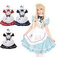 メイドコスチューム コスプレ メイド 衣装 アリス 大人用 ロリータ ハロウィン S〜2Lサイズあり 4色展開 4点セット costume850