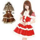 ノルディックサンタ コスプレ クリスマス セクシー衣装 ハロウィン 3点セット costume916 ハロウィン 衣装