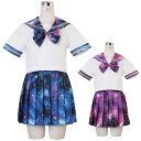 セーラー服 コスプレ 制服 女子高生 ブレザー 制服 S〜2Lサイズあり 2色展開 3点セット costume933 ハロウィン 衣装