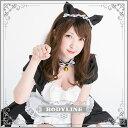 ハロウィン コスプレ 黒猫メイド服(大人用) ロリータ S〜4Lサイズあり 4色展開 4点セット costume542 衣装