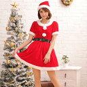 トナカイ サンタ サンタコス コスプレ クリスマス セクシー衣装 costume908 衣装