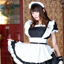 コスプレ メイド b2002 ミルクメイド メイド服 衣装 ...