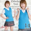 カラフルベスト コスプレ セーラー服 制服 女子高生 ブレザー M〜2Lサイズあり 14色展開 costume845 衣装